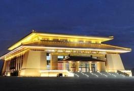 敦煌丝绸之路会展中心